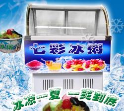 多功能冰粥柜