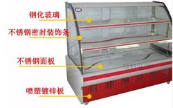 商用节能卧式水果点菜保鲜展示柜