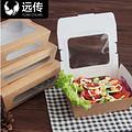 一次性牛皮纸沙拉盒