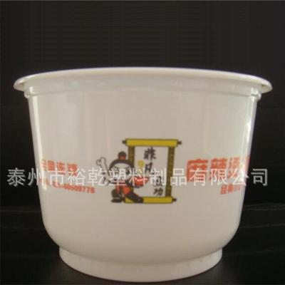 米线打包碗