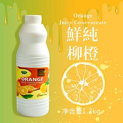 柳橙浓缩浆