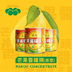 芒果酱罐头(原浆)