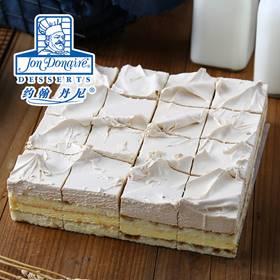 咖啡咸奶油风味慕斯蛋糕