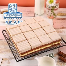 栗子咸奶油风味慕斯蛋糕