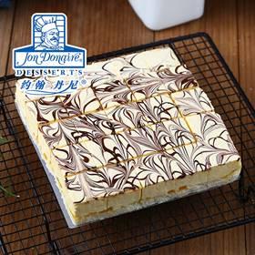 芒果小方慕斯蛋糕