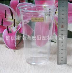 一次性透明塑料奶茶杯20安