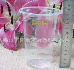 95口径500ml 6g光杯打包杯