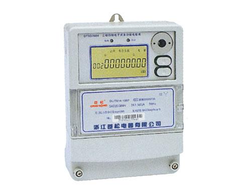 96886型电子式多功能电能表