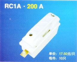 RC1A插入熔断器系列