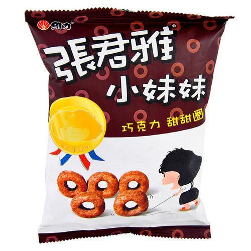 张君雅巧克力甜甜圈45g