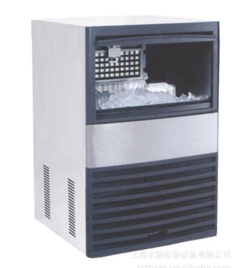 骆奇特制冰机