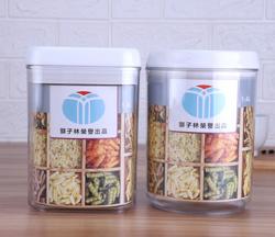 干果杂粮罐储物罐