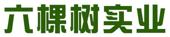 郑州六棵树贸易有限公司