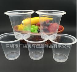吸塑胶杯奶茶杯