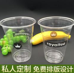 pet透明奶茶高透光塑料冷饮杯