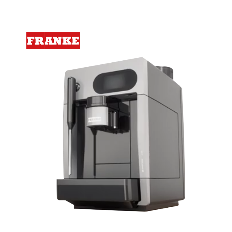 franke-A200 咖啡机