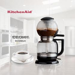 kitchenaid-虹吸式咖啡机