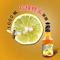 vitaconcept果酱系列 蜂蜜柠檬
