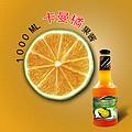 vitaconcept果酱系列 卡曼橘果酱