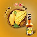 vitaconcept果酱系列 芒果果酱