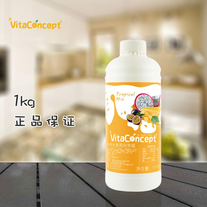 vitaconcept果酱 热带水果果酱