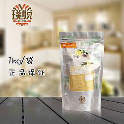 璞悦香草风味冰沙粉1kg
