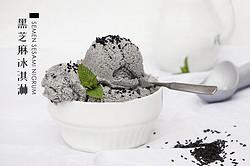 冰淇淋系列 黑芝麻