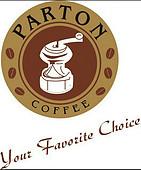 江门市柏顿咖啡有限公司