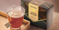 太古经典锡兰红茶包