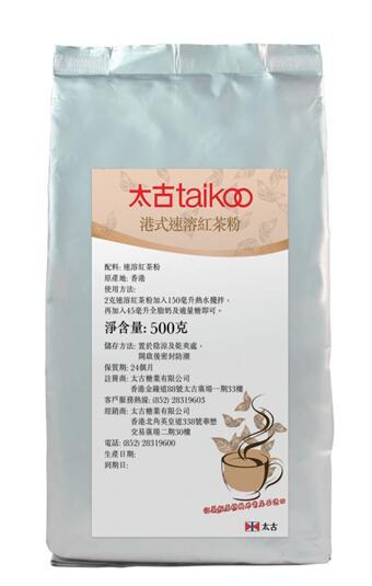 太古速溶红茶粉