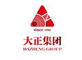 上海潘飞国际贸易有限公司