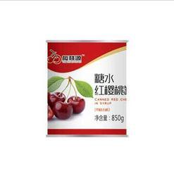 糖水红樱桃