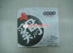 防油纸袋002