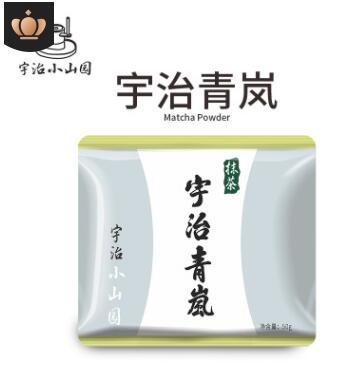 宇治青岚抹茶