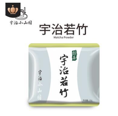 宇治箬竹抹茶