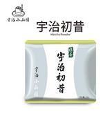 宇治初昔抹茶