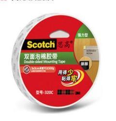 3M思高双面泡棉胶带200C/320C/420C