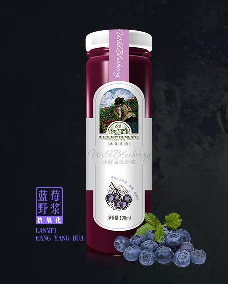 野生寒地浆果——野生蓝莓