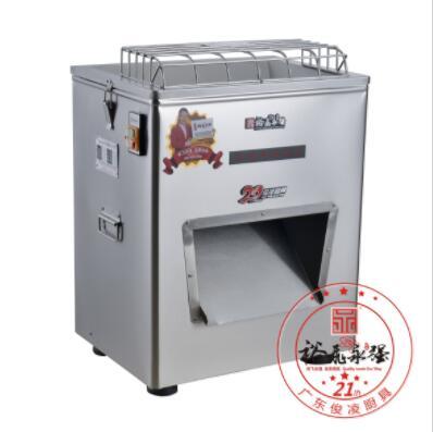 双规格切肉机系列 双规格切肉机YQ-360型