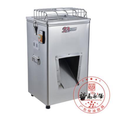 切肉机系列 YQ-300型豪华型立式切肉机(带防水盘)