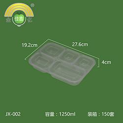 金亿佳鑫平盖五格盒 JX-002