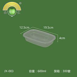 金亿佳鑫 平盖长方盒 JX-003