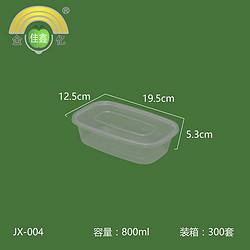 金亿佳鑫 平盖长方盒 JX-004