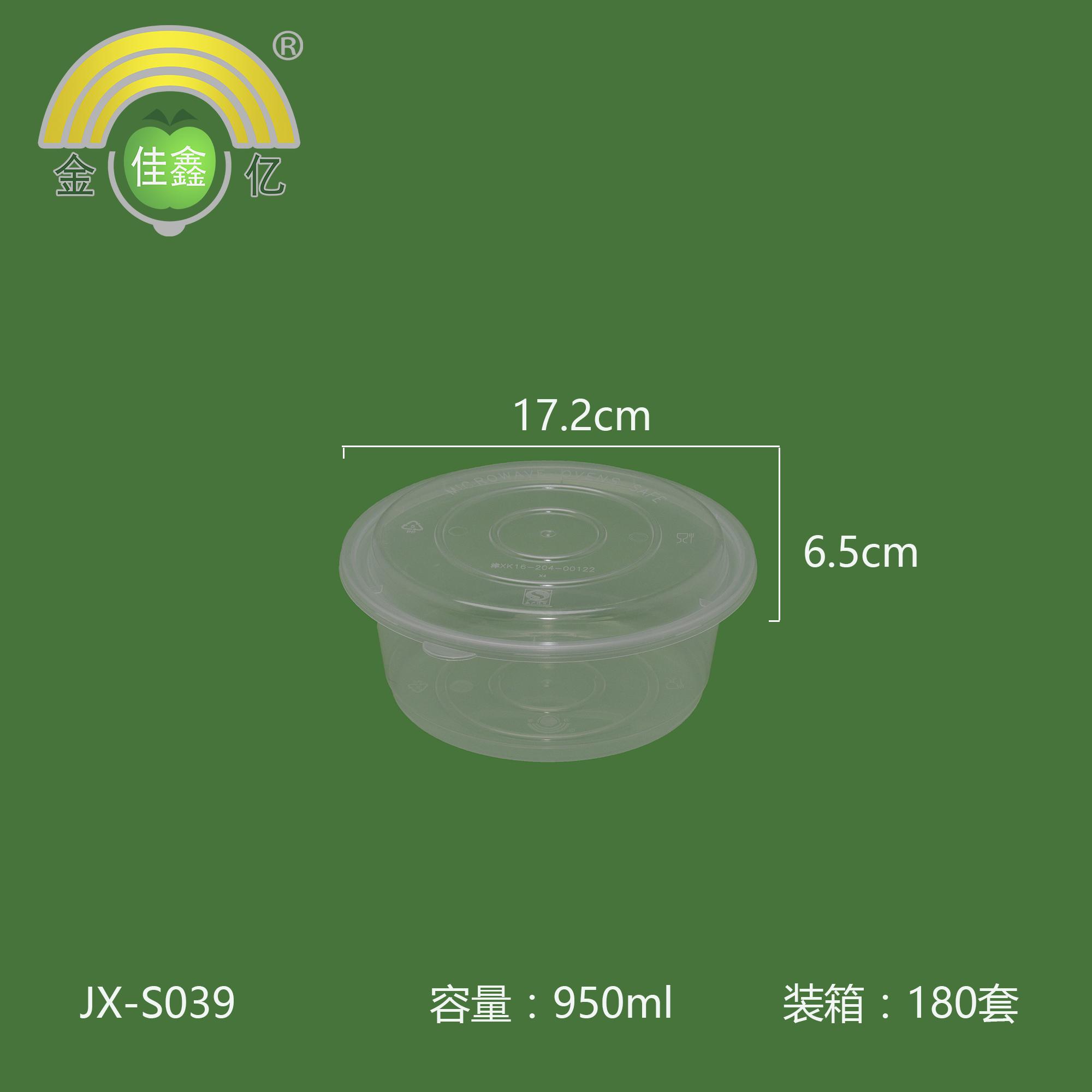 金亿佳鑫  高盖大圆碗  JX-S039