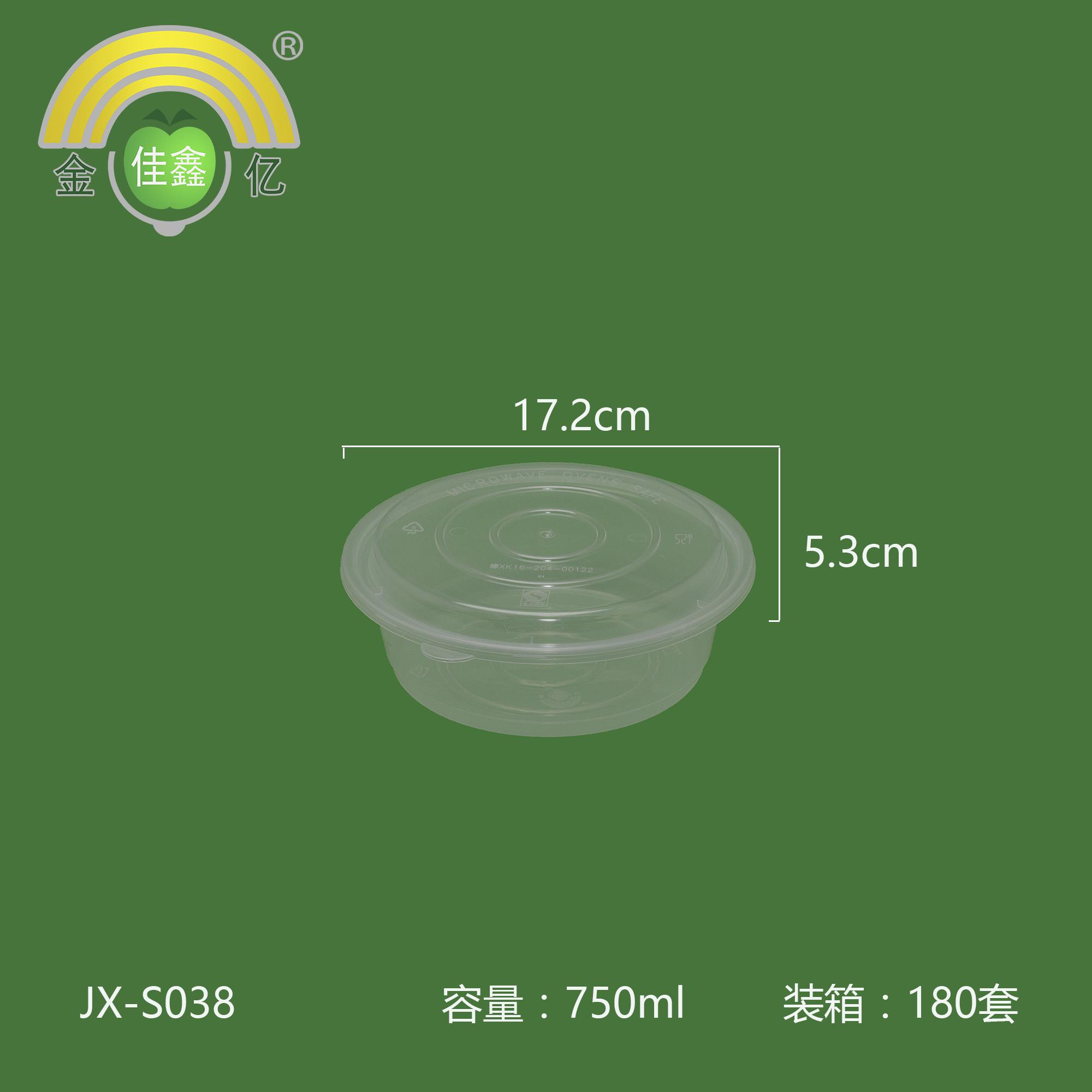金亿佳鑫  高盖大圆碗  JX-S038