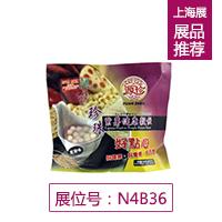 珍珠紫薯健康谷饮 (紫薯味)