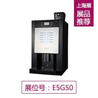咖啡机 进口DSK-C10-FA
