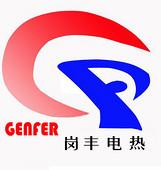 广州市岗丰电器有限公司