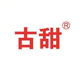 福建古甜食品科技股份有限公司