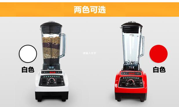 沙冰机,搅拌机,现磨豆浆机